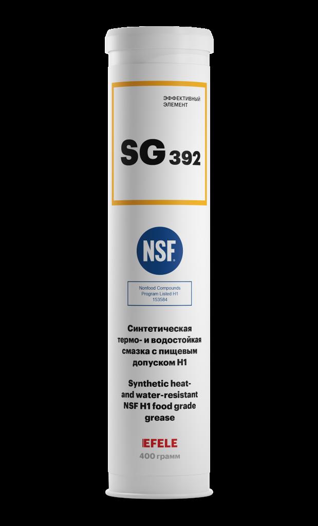 Синтетическая смазка с пищевым допуском EFELE SG-392