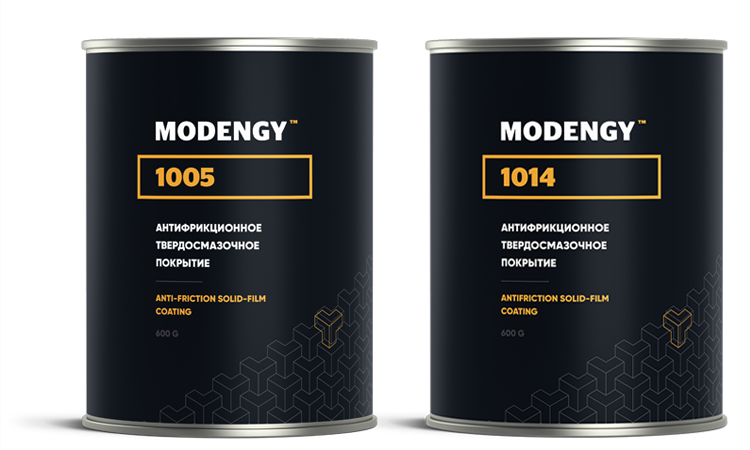 Покрытия MODENGY 1005 и MODENGY 1014
