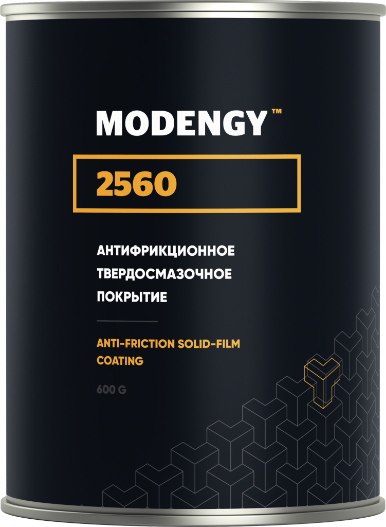 Покрытие MODENGY 2560